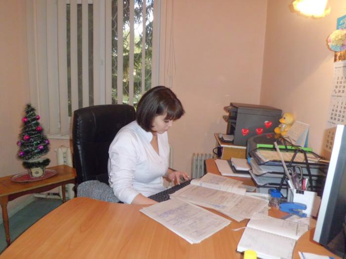 Секретар відділення