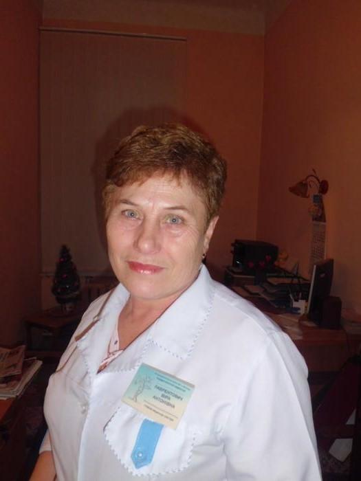 Старша медсестра